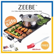 ZEEBE 68cm 2 In 1 Electric BBQ Electric Grill Steamboat Non Stick Pan