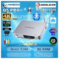 Himedia Q5 PRO Hi3798CV200 Quad Core 2GB RAM 8GB ROM Android 7 TV BOX