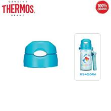 AUTHENTIC READY STOCK Thermos Doraemon 400ml Straw Bottle Cover / Stop