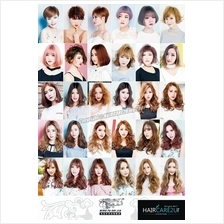 W8 Korean Style Women Hair Salon Poster