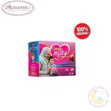 Ummie Milky Rich - Lactation Drink Chocolate Flavor (by Autumnz