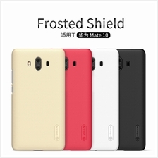 Huawei Mate 10 Nillkin Frosted Shield Cover Case with Screen Protector