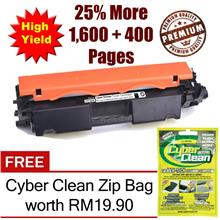 HP 30A CF230A Compatible Toner without Chip + 25% + FREE Cyber Clean
