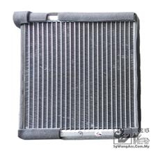 Nissan Latio - Air Cond Cooling Coil / Evaporator