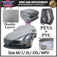 PEVA PVC Cotton Double Thickness Car Cover - M size