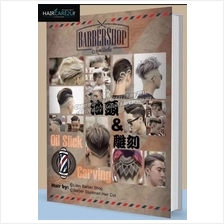 A-265 Men Barber Tattoo Hair Style Book