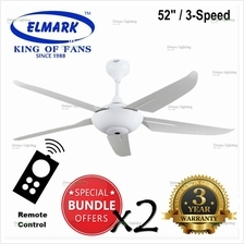 "(x2 SETS) Elmark SUPER999 52"" Remote Ceiling Fan 3-Speed (WHITE)"
