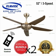 (x2 SETS) Elmark SUPER999 52 Remote Ceiling Fan 3-Speed (AB/Antique B