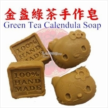 Jolie~Green Tea Calendula Soap