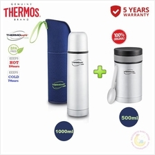 Thermos 1.0L ThermoCafe Basic Living Flask with Pouch and 500ml Food J