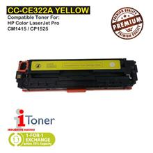 HP 128A CE322A Yellow (Single Unit)