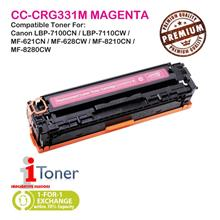 Canon 331 CRG331 Magenta (Single Unit)