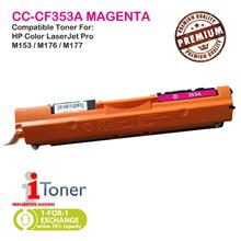 HP 130A CF353A Magenta (Single Unit)