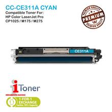 HP 126A CE311A Cyan (Single Unit)