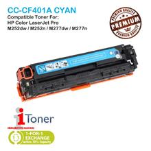 HP 201A CF401A Cyan (Single Unit)