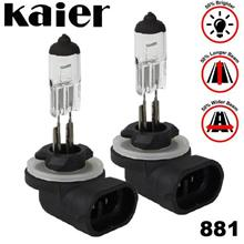 KAIER (881) 4300K Yellowish Warm White Halogen Bulb Lamp Light (Pair)