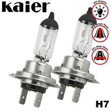 KAIER (H7) 4300K Yellowish Warm White Halogen Bulb Lamp Light (Pair)