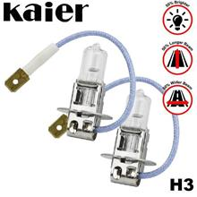 KAIER (H3) 4300K Yellowish Warm White Halogen Bulb Lamp Light (Pair)