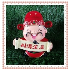H 10 CM Chinese God Of Wealth Cai Shen Ye 财神爷 F