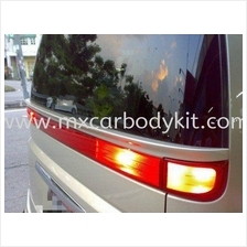 NISSAN ELGRAND 2005 E51 J-EMOTION DESIGN REAR BONNET CENTRE SPOILER