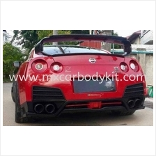 NISSAN GTR35 REAR BUMPER COVER