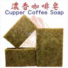 Jolie ~ Cupper Coffee Soap