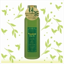 Japan Propolinse Mouthwash Matcha 600ml
