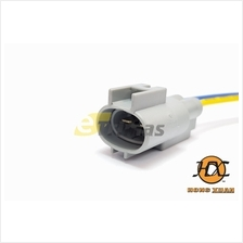 Naza Citra Radiator Fan Motor Male Socket Connector
