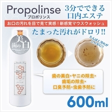 Japan Propolinse Dental Whitening Mouthwash 600ml