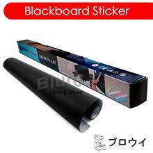 Chalkboard Chalk Black Board Blackboard Wall Sticker