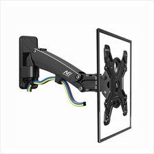NB F400 50 to 60 Inch Gas Strut TV Wall Monitor Bracket Holder Mount