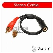 3.5mm Stereo Audio Female Jack to 2 RCA Male Plug Cable