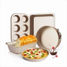 5PCS CARBON STEEL TOAST CAKE MOLD PIZZA BAKEWARE (ROSE GOLD)