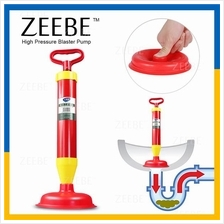 ZEEBE High Pressure Toilet Dredge Manual Drain Plunger Toilet Sewer