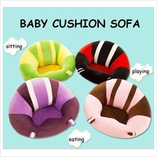 Baby Toddler Sitting Cushion Chair Sofa