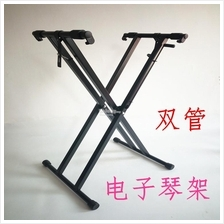 X-Stand for Digital Piano - adjustable