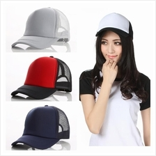 High Quality Basic Plain Men Women Baseball Trucker Cap)