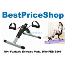Rehabilitation Mobility Mini Pedal Exercise Bike Foldable Exerciser
