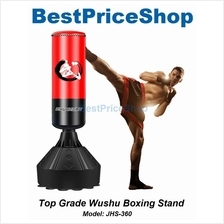 Top Grade Wushu Boxing Stand Punching Fighting Training Fitness