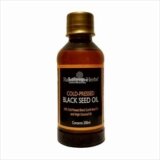 BLACK SEED OIL WITH VCO  200ml