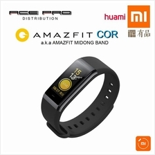 Xiaomi Mi Amazfit Cor - Midong Band, IPS Color Touch screen waterproof