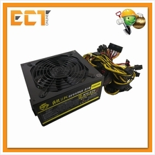 JuLong 2nd Generation 90 Plus Gold 1800W Mining Power Supply (PSU) - F