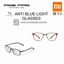 Xiaomi Mijia TS (Turok Steinhardt) Anti Blue Light Glasses