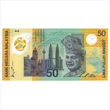 MALAYSIA 1998 KL XVI Commonwealth Games RM50 Banknote UNC with FOLDER