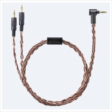 Sony MUC-B12SM1 / 1.2 meter cable for MDR-Z7 & Z1R, 3.5mm jack