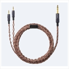 (PM Availability) Sony MUC-B30UM1 / 3 meter cable for MDR-Z7 & Z1R