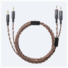 (PM Availability) Sony MUC-B20BL1 / 2 meter cable for MDR-Z7 & Z1R