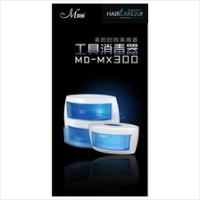 Meidi MD-MX300 Barber Salon UV Tool Sterilizer Cabinet