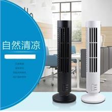 USB Mini Bladeless Stand Style Fan