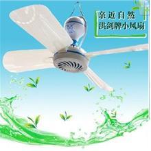 Silent Mini 4 Blades Small Ceiling Fan-590